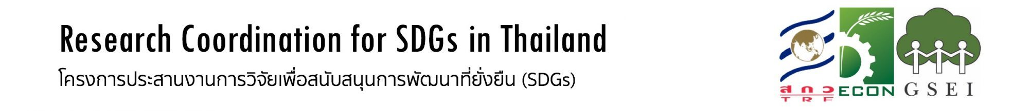cropped-cropped-banner711.jpg